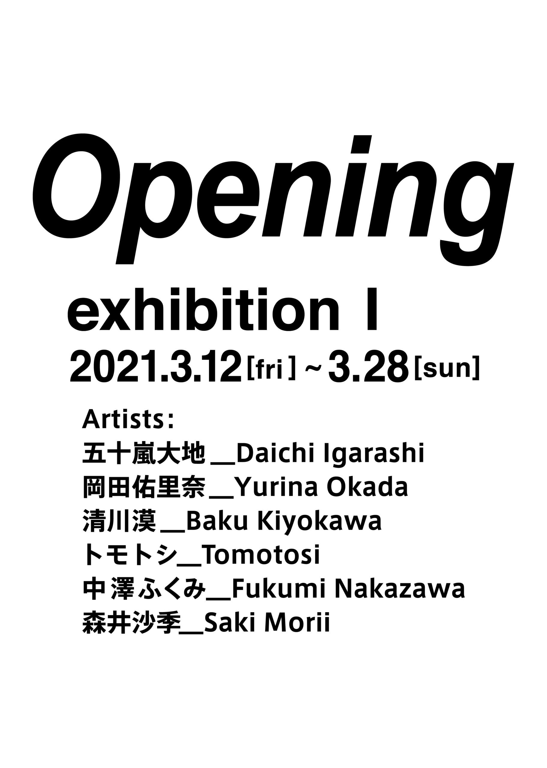 biscuit gallery Opening Exhibition I